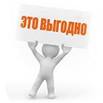 Акция на кузовной ремонт СЕТАВТО Приморский СПб